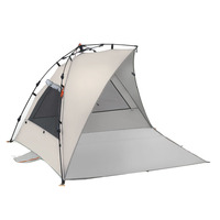 Harekohu Plus Beach Sunshade, Light Brown