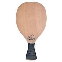 Handmade Beach Racket Equal X2, Wood