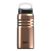 Legacy Vacuum Insulated Growler, 1065 ml
