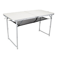 Folding Aluminum Table, Double