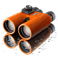 Hydro 7x50 mm Binoculars, Orange, 51025