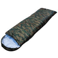 Sleeping Bag Action Camouflage
