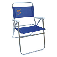 Beach Chair Aluminum with High Back